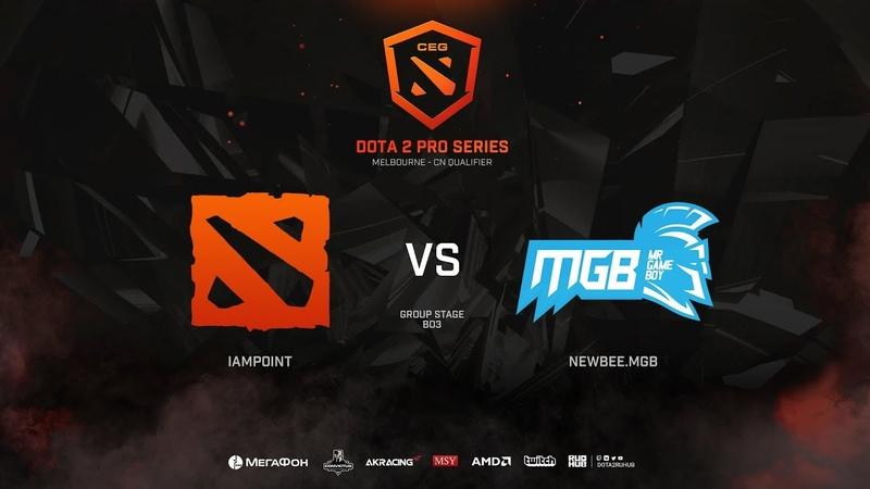 Newbee.mgb vs IamPoint, CEG Dota 2 Pro Series CN Qualifier, bo3, game 2 [Mila]