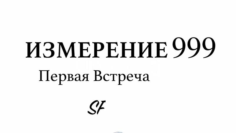 ПРИРОДА АНГЕЛОВ Матрица Земли Сергей Финько