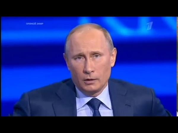 Путин оправдывает Чубайса (укороченая версия)