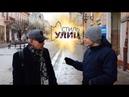 Шарф Chanel украинские бренды стильные люди Черновцов мнение о моде Стиль Улиц