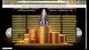 Multi Crypto Coin$ Cryptocurrency for free Криптовалюта бесплатно