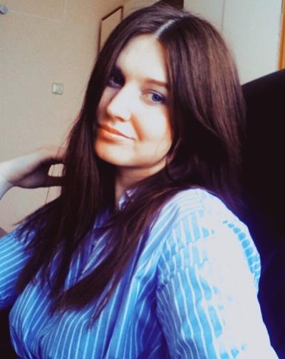 Катя Ющалкина