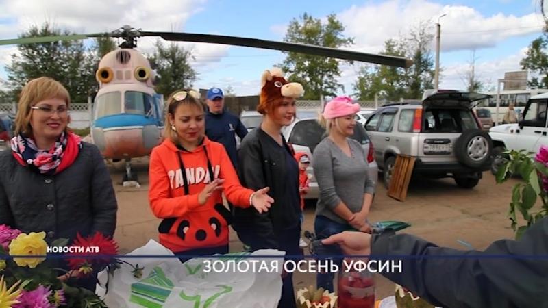 Сотрудники УФСИН Бурятии отпраздновали Золотую осень