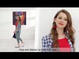 Anny May #СтильнаяБитва. 4 образа на каждыи