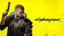 Cyberpunk 2077 —Трейлер (E3 2019)cyberpunk 2077 e3, cyberpunk 2077 ost, cyberpunk 2077 киану ривз