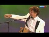 Горан Брегович и оркестр, Витебск 2018