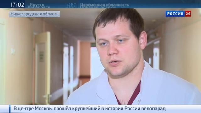 Новости на Россия 24 • Дзержинск: раненые отошли от шока и приходят к врачам