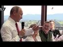 Тост и танец Путина. Появилось видео со свадьбы главы МИД Австрии