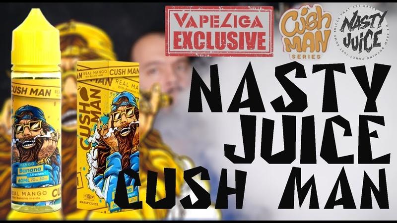 Nasty Juice Cush Man Series   from vapeliga.ru