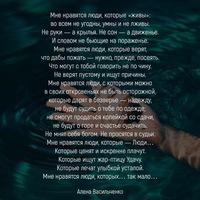 Любовь Днепровская фото