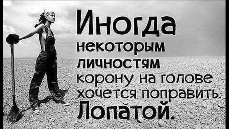 СІВ В АВТІВКУ - ЇХАЙ СПОКІЙНО, НЕ ШАРКАЙ ТАМ СВОЇМИ НОГАМИ...