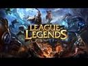 League of Legends. Пятница! Пробуем играть за Гарена.
