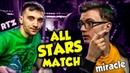 ALL STAR МАТЧ | МИРАКЛ ПРОТИВ АРТИЗИ | The International 2018