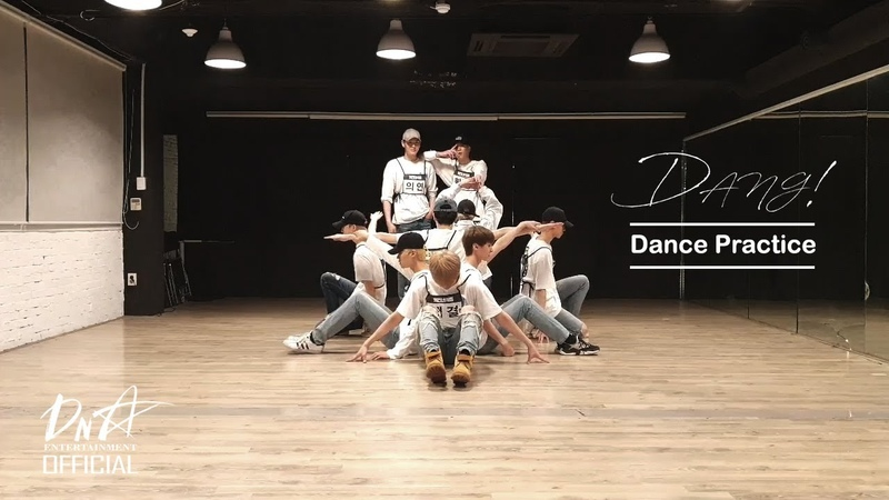 [Dance Practice ver]멋진녀석들(GreatGuys) - DANG! (댕!)