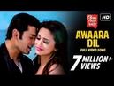 Awaara Dil Ki Kore Toke Bolbo Ankush Mimi Ravi Kinagi Latest Bengali Song 2016