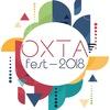 ОХТА-Fest | 2018