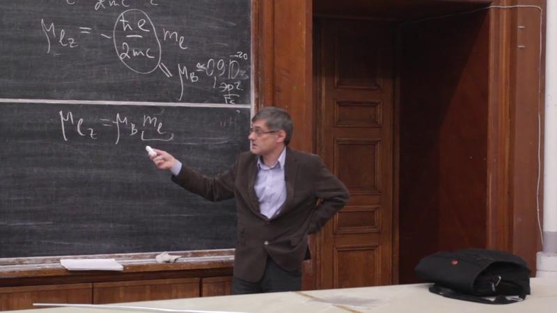 Савельев-Трофимов А. Б. - Введение в квантовую физику - Магнитный момент. Спин (Лекция 9)