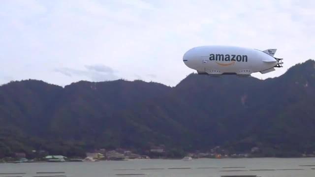 Cyberpunk Amazon air storage
