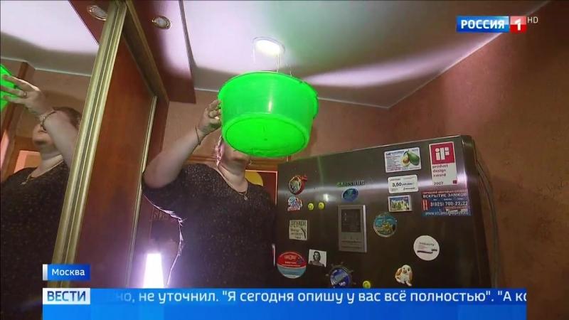 Капремонт не вовремя: в доме на востоке Москвы затопило квартиры верхних этажей