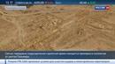 Новости на Россия 24 • Пальмира после отступления боевиков: эксклюзивное видео съемочной группы ВГТРК