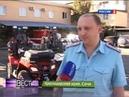 Сочинские пожарные пересядут на квадроциклы