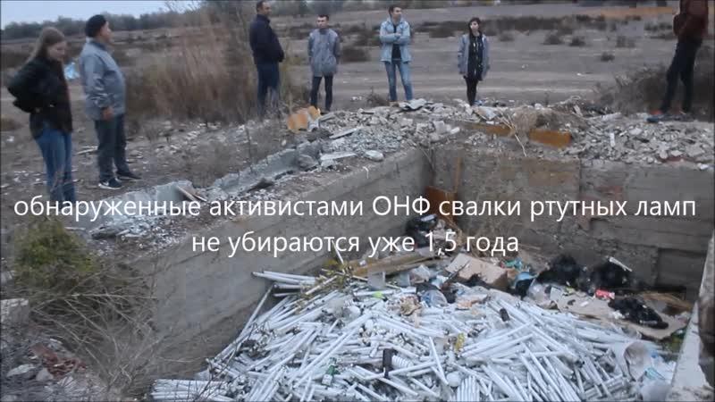 Свалка ртутных ламп в Астраханской области