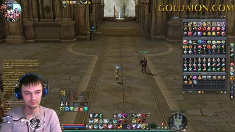 [GoldAion] Aion 4.6 - Templar PvP PvE