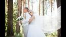 Свадебный клип - Марина и Артем