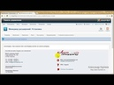 4 1 Установка Joomshopping на Joomla 2 5 особенности