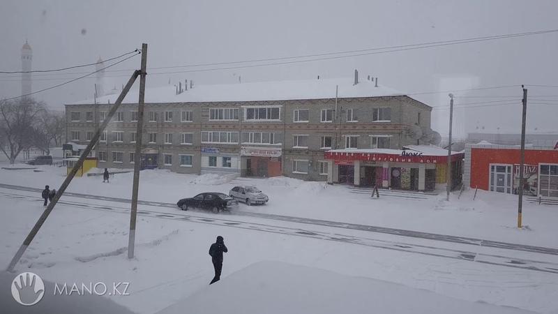 Карабалык 4 февраля Обильный снегопад