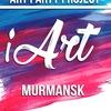 iArt Мурманск [ART-вечеринки] Отзывы
