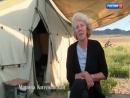 Письма из провинции. Кызыл. Раскопки в зоне затопления Саяно-Шушенского ГЭС (2018 г.)