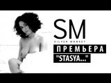 Teaser Stasya ( Сексуальная, Приват Ню, Private Модель, Nude 18+ )