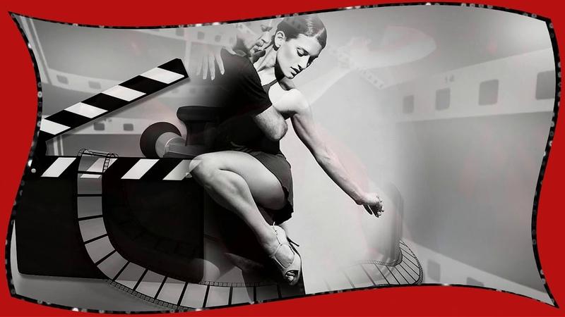 Черно-белое танго Андрей Ковалев