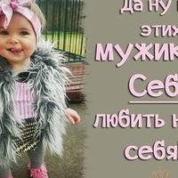 Бакиева Эльвира