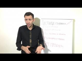 Как использовать новаторскую воронку в инфобизнесе