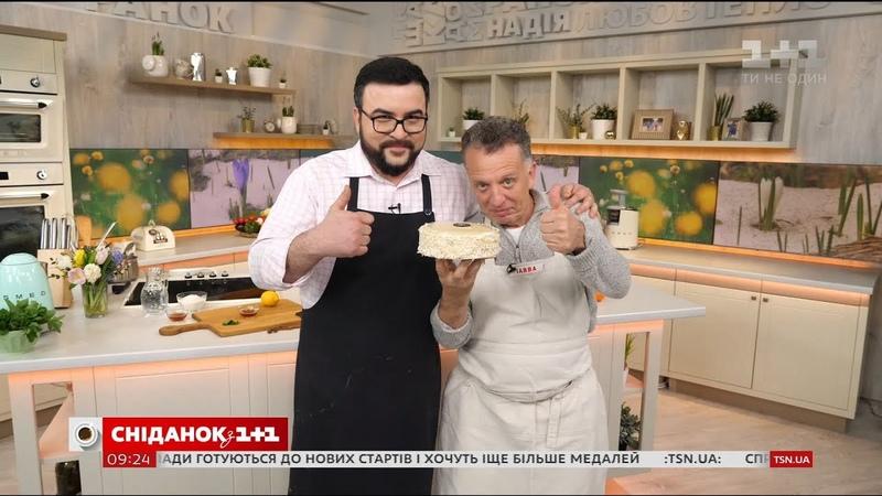 Сувенір із Одеси: Руслан Сенічкін та Савва Лібкін приготували торт Фонтан
