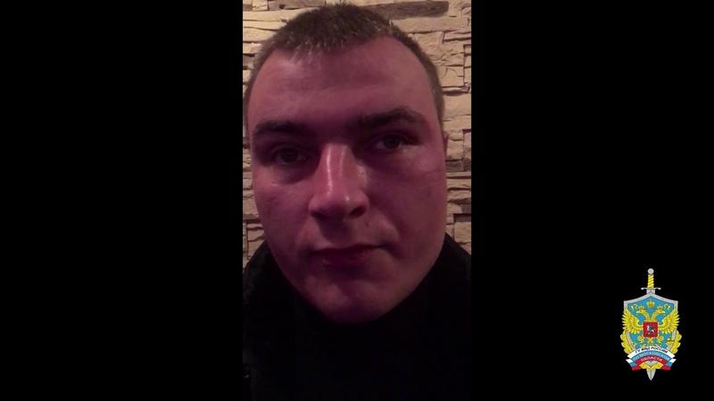Подмосковные полицейские задержали подозреваемых в вымогательстве денежных средств у предпринимателя