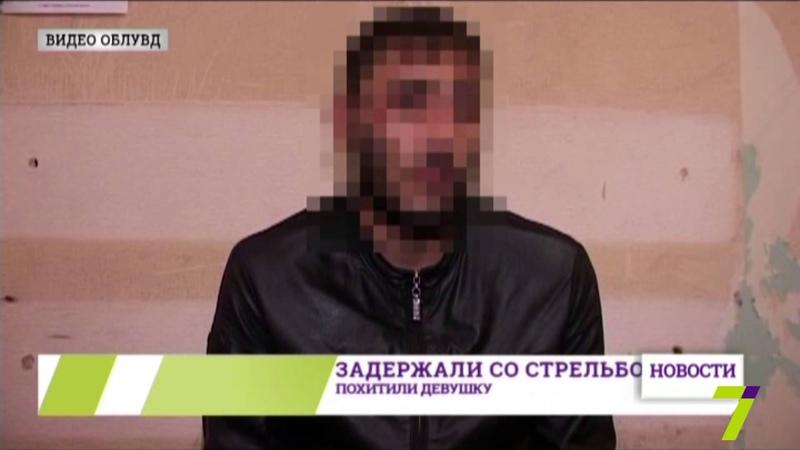 Трое мужчин похитили и надругались над 15-летней одесситкой