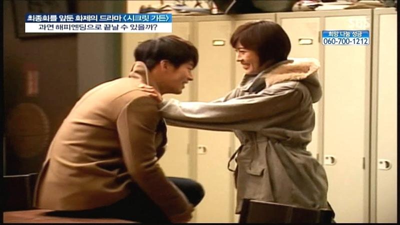 Secret Garden BTS \ha ji won hyun bin\ korean drama \part 2