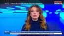Новости на Россия 24 • На Валааме Путин приложился к мощам святых Сергия и Германа