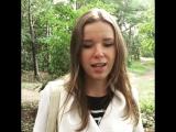 Катерина Невское-Облако - Новая трасса
