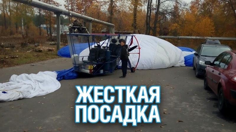 Дирижабль упал во время съемок для Discovery в Рошале Подмосковье 2018 г