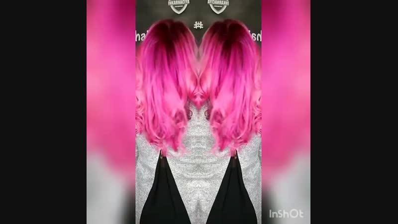 розовый неоновый 😋