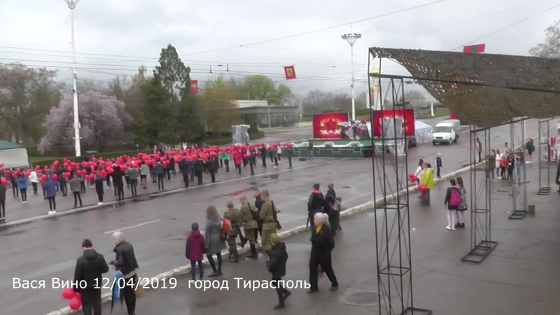 Флеш моб Весна 44 город Тирасполь 75 лет Освобождение 12 Апреля 2019 год