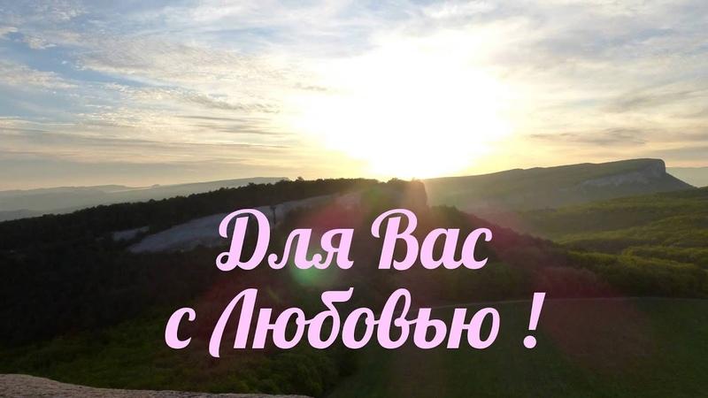 Рассвет в горах Крыма (5-ая балка).Бахчисарайский р-н,вид на Мангуп и Чуфут-Кале,Crimea Mountains.