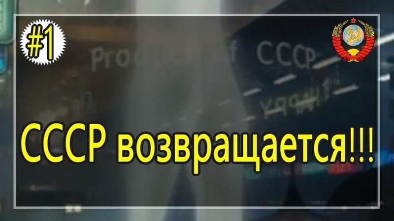 РФ - это фирма или О чём говорят фильмы (Часть 1) [15.02.2019]