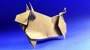 Оригами бык Животные из бумаги Как сделать быка из бумаги
