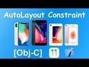 Obj-C Auto Layout Constraint Code адаптивная верстка в коде через констрейты