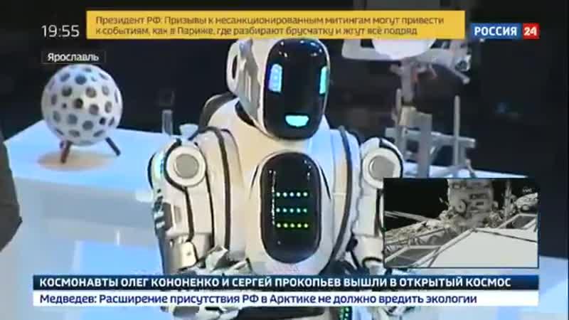 ВГТРК в сюжете из Ярославля